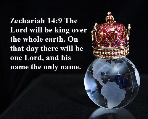 Zechariah 14 9